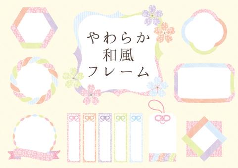 Soft Japanese style frame