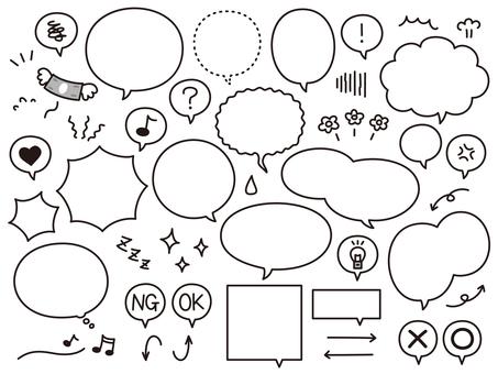 Speech balloon expression Arrow symbol black and white