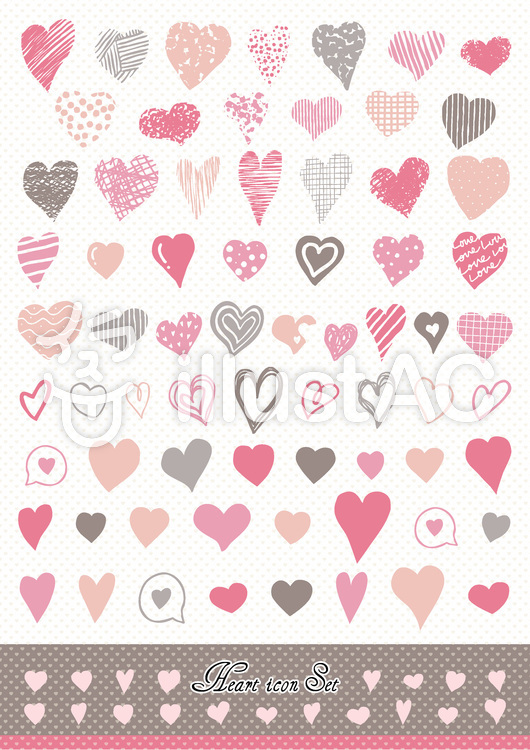 heart icon set1のイラスト