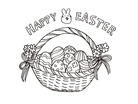 Easter egg (line drawing)