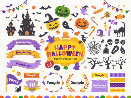 Halloween frame and illustration set