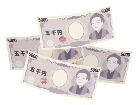Multiple sheets of 5,000 yen bills