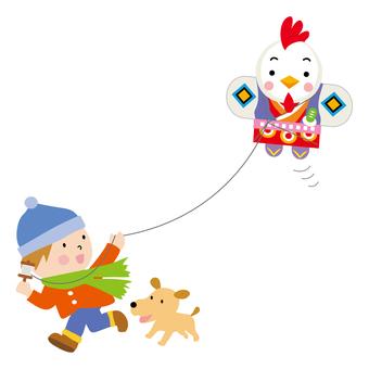Child and dog and kite playing kite
