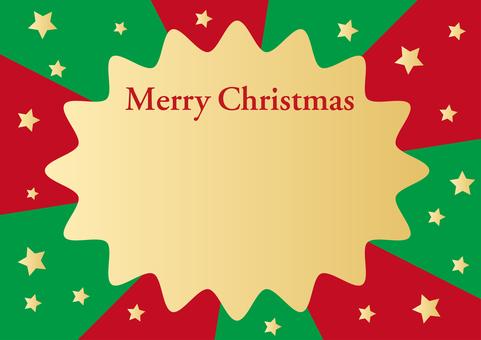 Glitter Christmas card_g