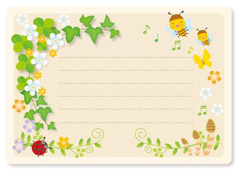 봄의 숨결 게시판 베이지 2
