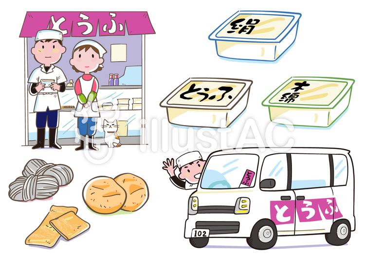 お豆腐屋さんのイラスト