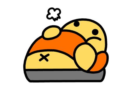 満腹 オレンジ