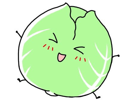 Vegetable - Cabbage - Smile - 01