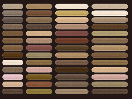Wood grain WEB button