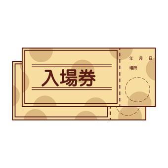 Admission ticket (ticket)