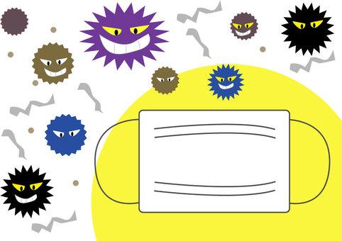 Bacillus influenza