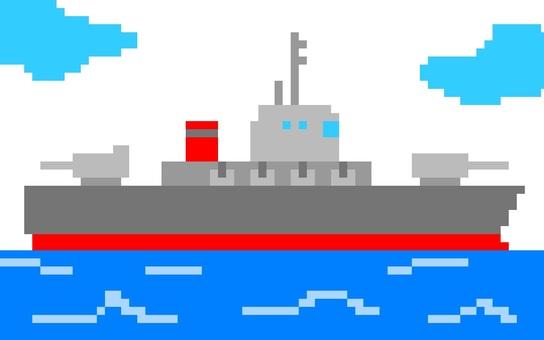 8-bit battleship