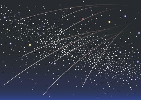 Meteor 2