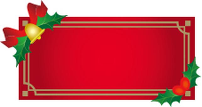 크리스마스 프레임 소재