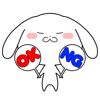 Rabbit OK NG