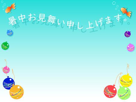 Summer greetings 6