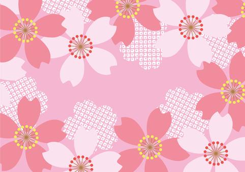 Sakurahama simple pink