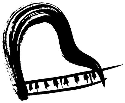 Brush Piano