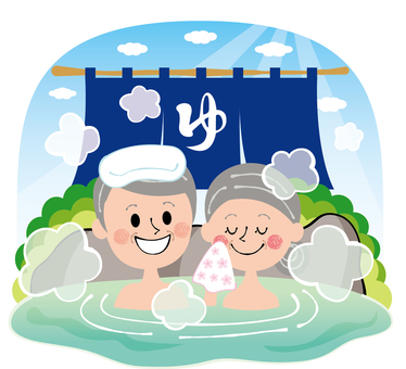Hot water goodwill family natural hot spring rock bath elderly married couple empty
