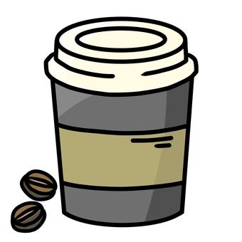 Hot coffee ①