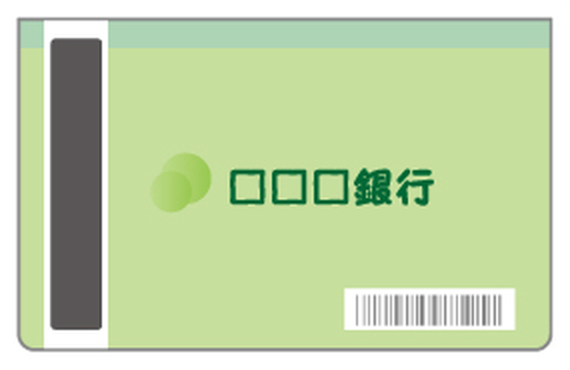 Back of bankbook-01 (green)