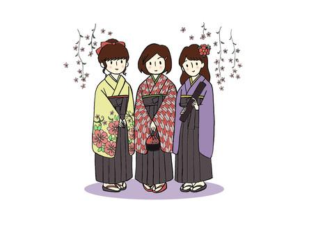A woman in a hakama figure 2
