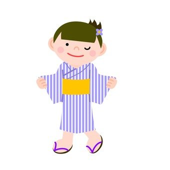A child wearing a yukata