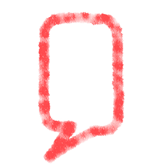 Watercolor style speech bubble (red vertical)