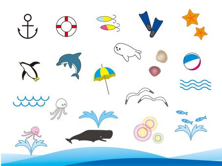 Sea various