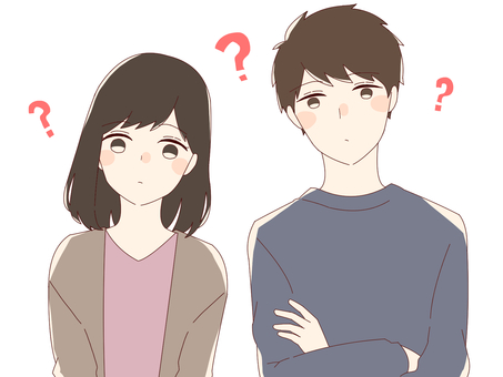 Expression of couple