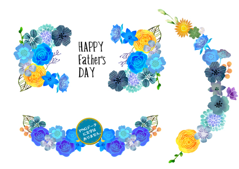 Stylish flower frame parts for Father's Day
