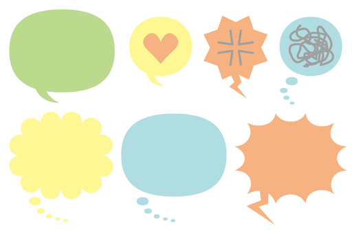 Speech bubble set only