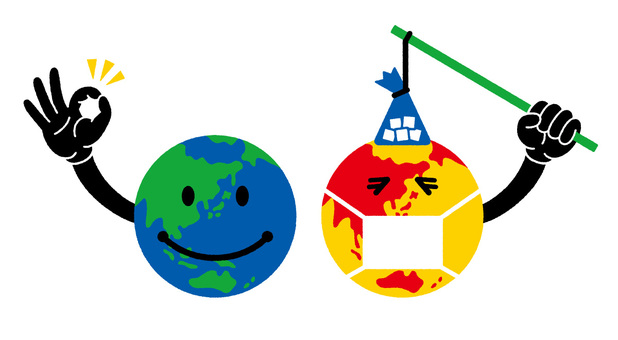 지구 군 건강 및 발열