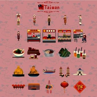 Taiwan illustrations