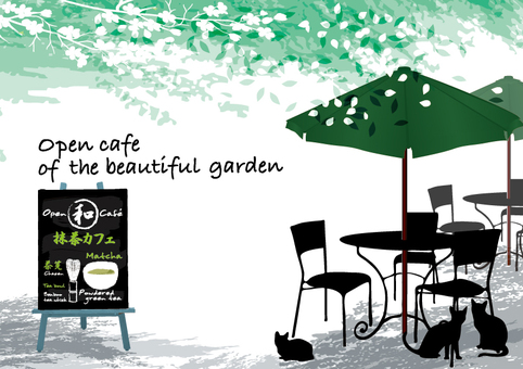 오픈 카페 일본 카페 녹차 카페
