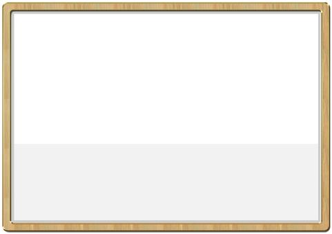 木紋金框架