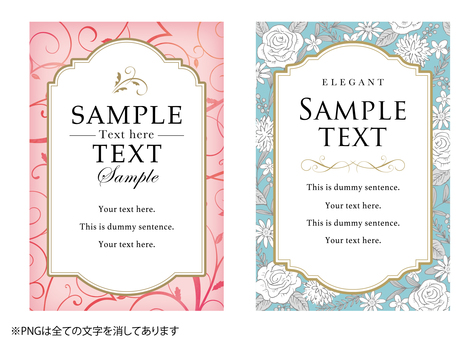 Two color elegant card