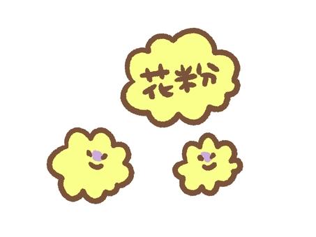 Bad pollen