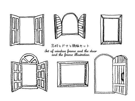 창틀과 문 및 액자 세트