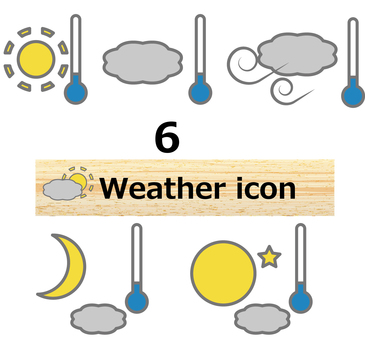 Weather Icon 6