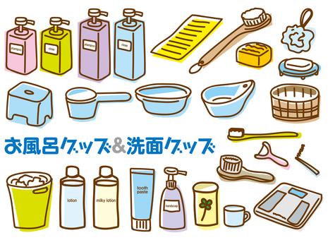 Bathroom Goods & Toiletries