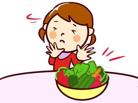 I hate children vegetables