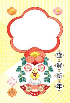 2017年酉年年賀状ヒヨコ「だーれだ?」