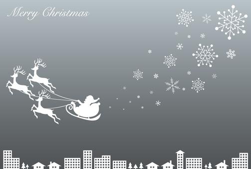 Christmas card gray