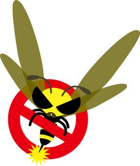 Wasps danger mark