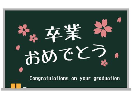 Blackboard _ graduation