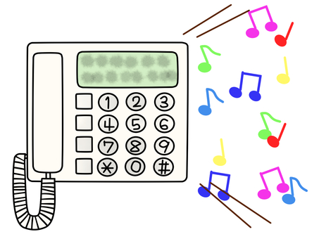 A phone that announces an incoming call with a melody