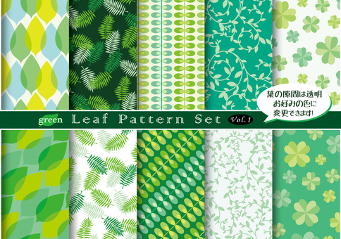 Green leaf pattern 1