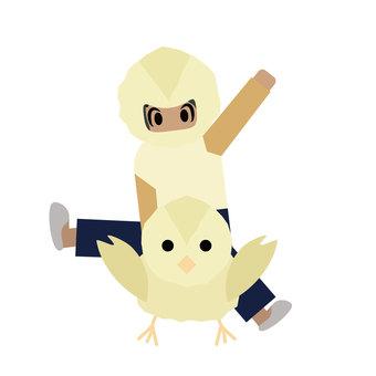 Chick Rider