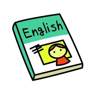 English textbook